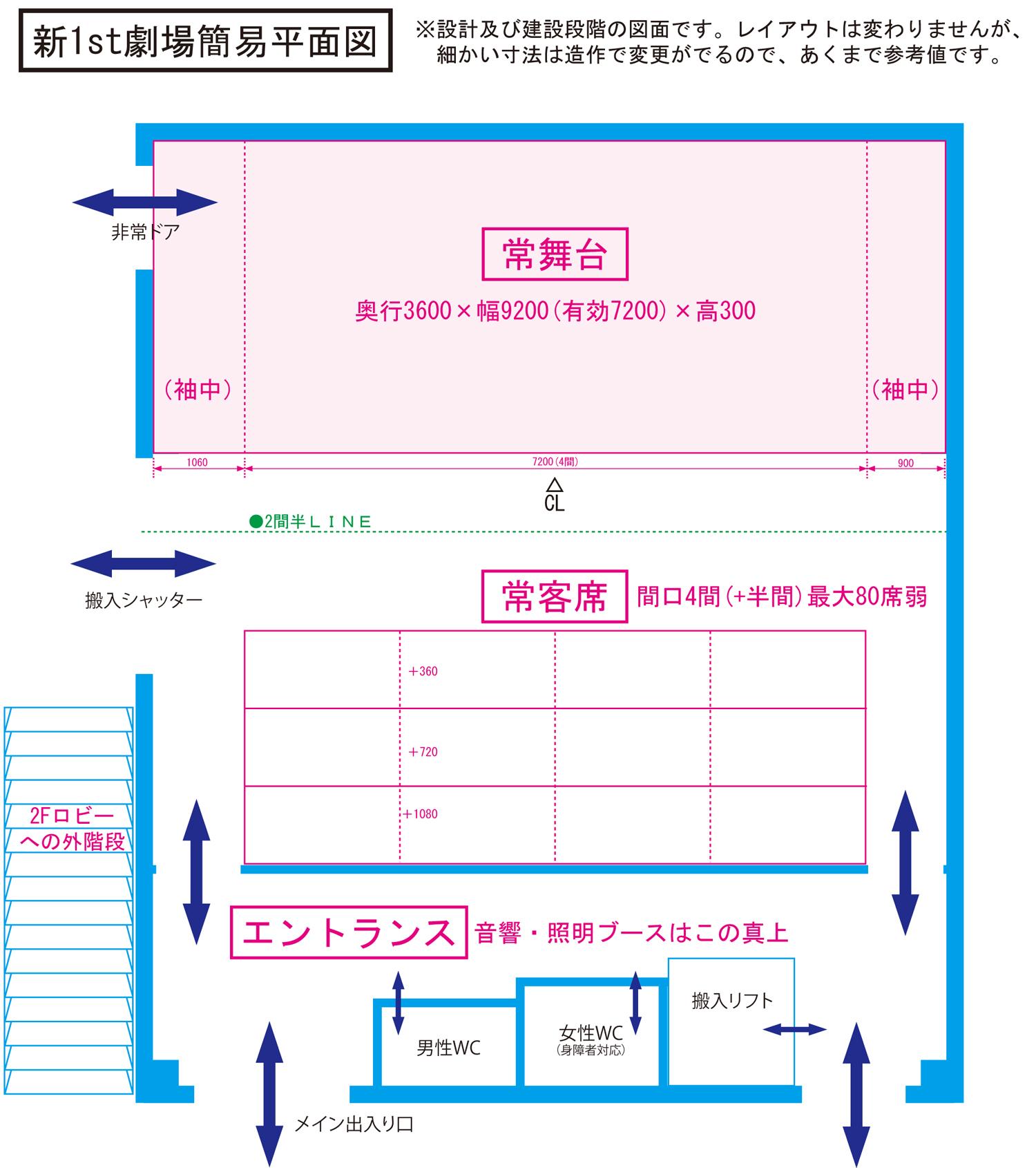 1st2G-plan.jpg