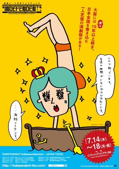 in3SS-poster.jpg