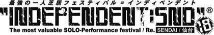 inSND18-logo.jpg