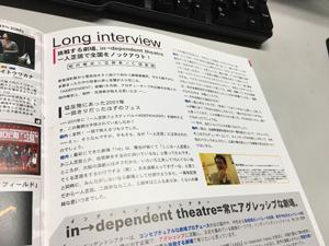 program5.jpg