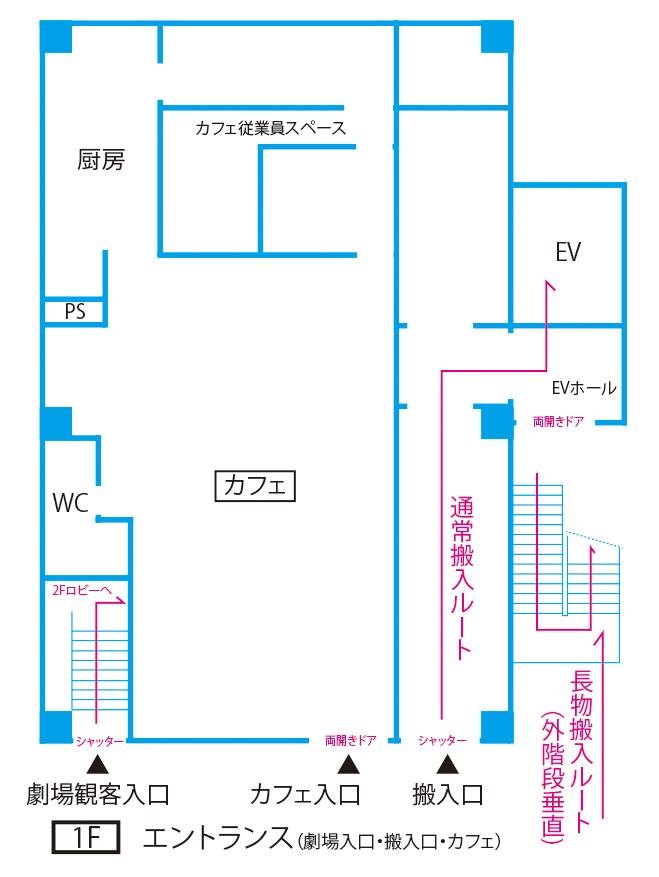 2nd2G-1F.jpg