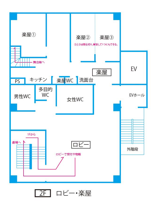 2nd2G-2F.jpg