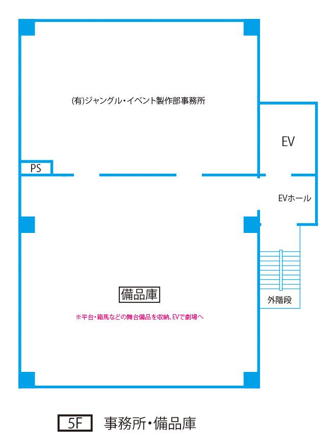 2nd2G-5F.jpg