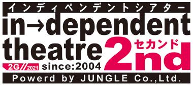 2nd2G-logo.jpg