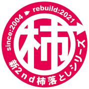 2nd2G-op-logo.jpg