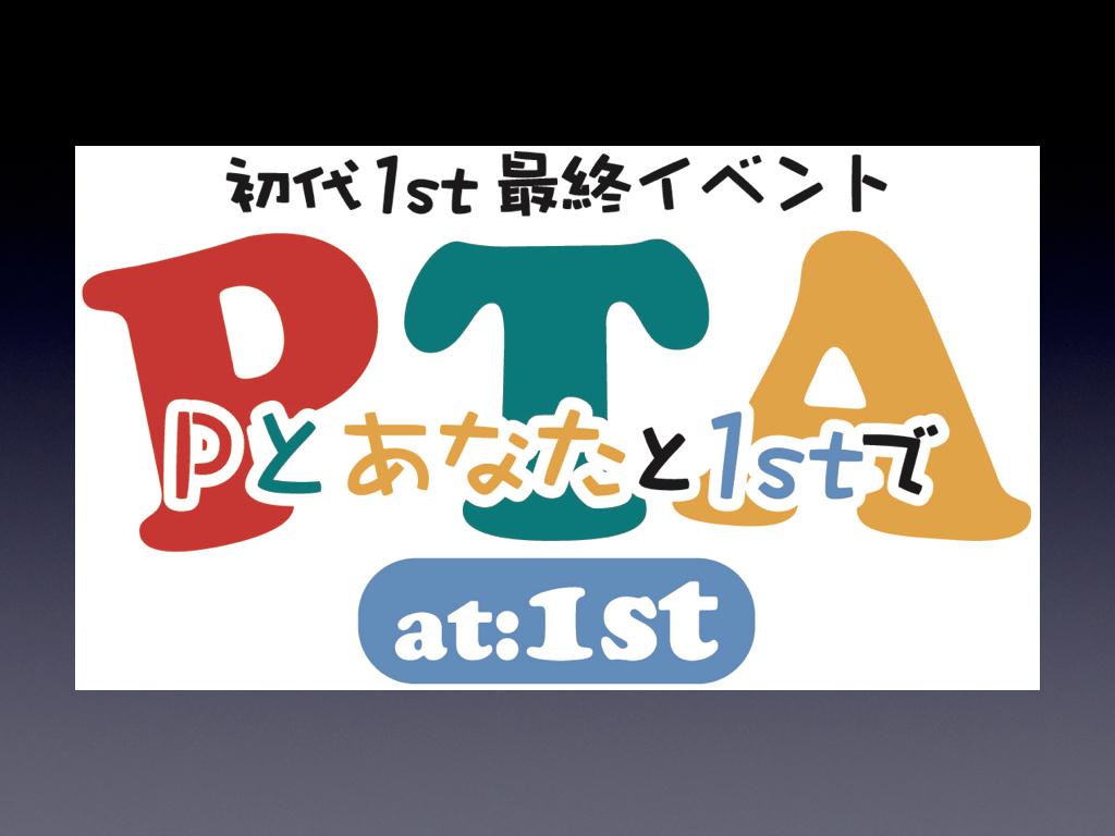 PTA-1215.001.jpeg