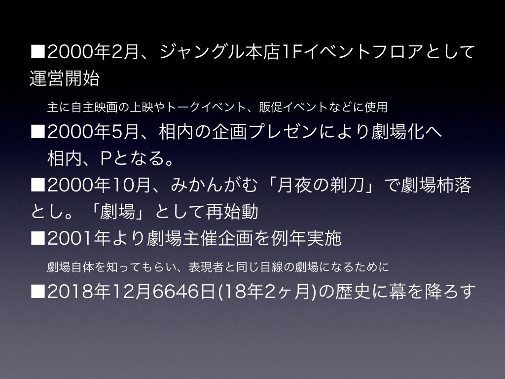 PTA-1215.004.jpeg