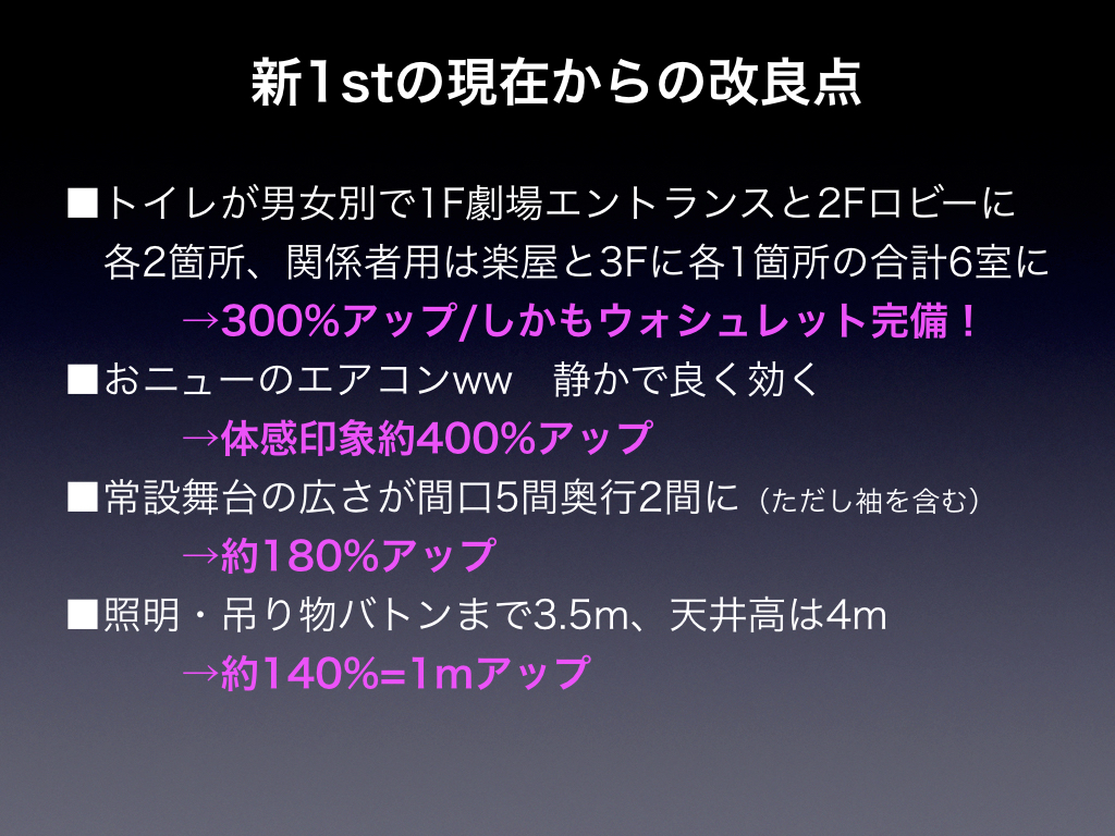 PTA-1215.025.jpeg