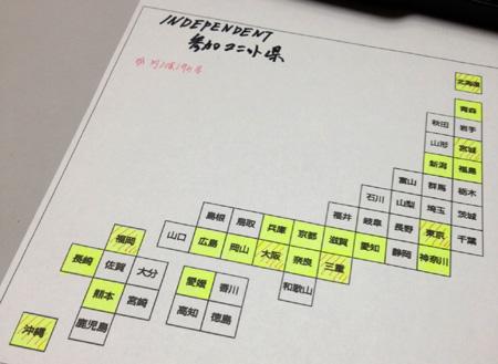 in-map.jpg