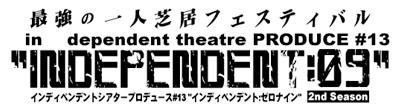 in09-logo.jpg