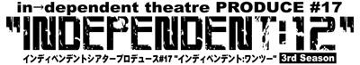 in12-logo.jpg