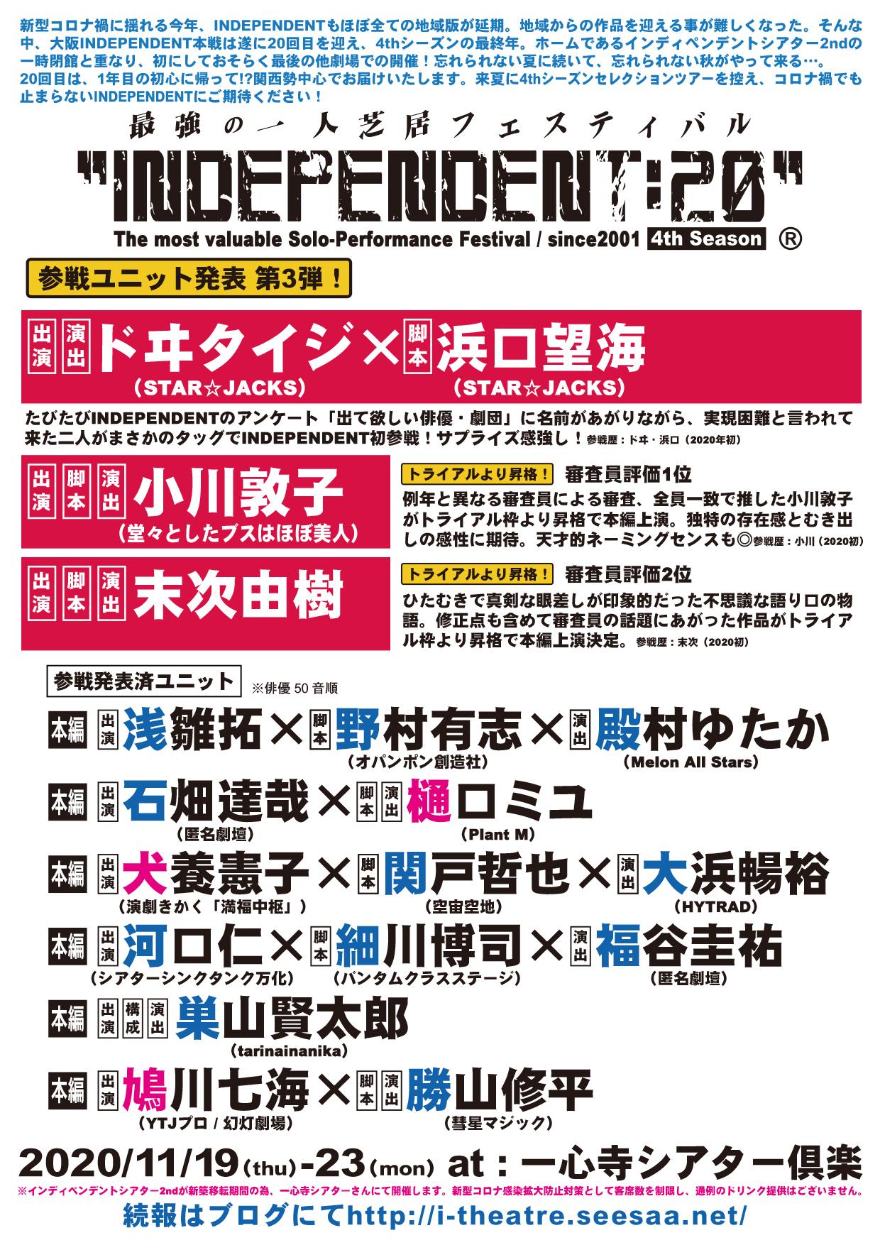 in20-unit3.jpg