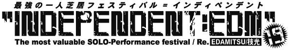 inEDM19-logo.jpg