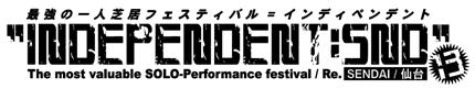 inSND-logo.jpg