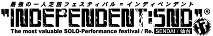 inSND17-logo.jpg