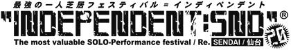 inSND20-logo.jpg