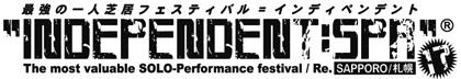 inSPR17-logo.jpg