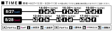 inSSS-fukuoka.jpg