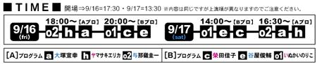 inSSS-okinawa.jpg