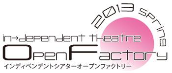 iof-logo.jpg