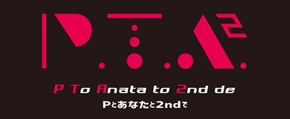 pta2-logo.jpg